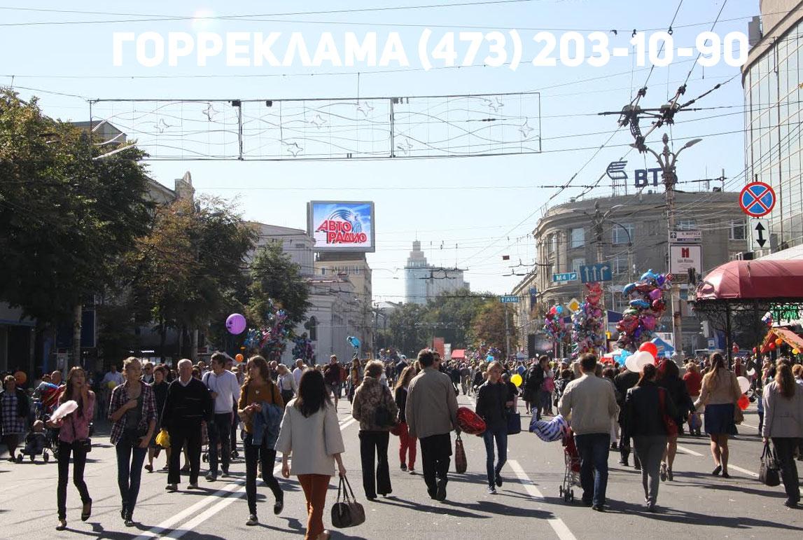 реклама видеоэкраны Воронеж