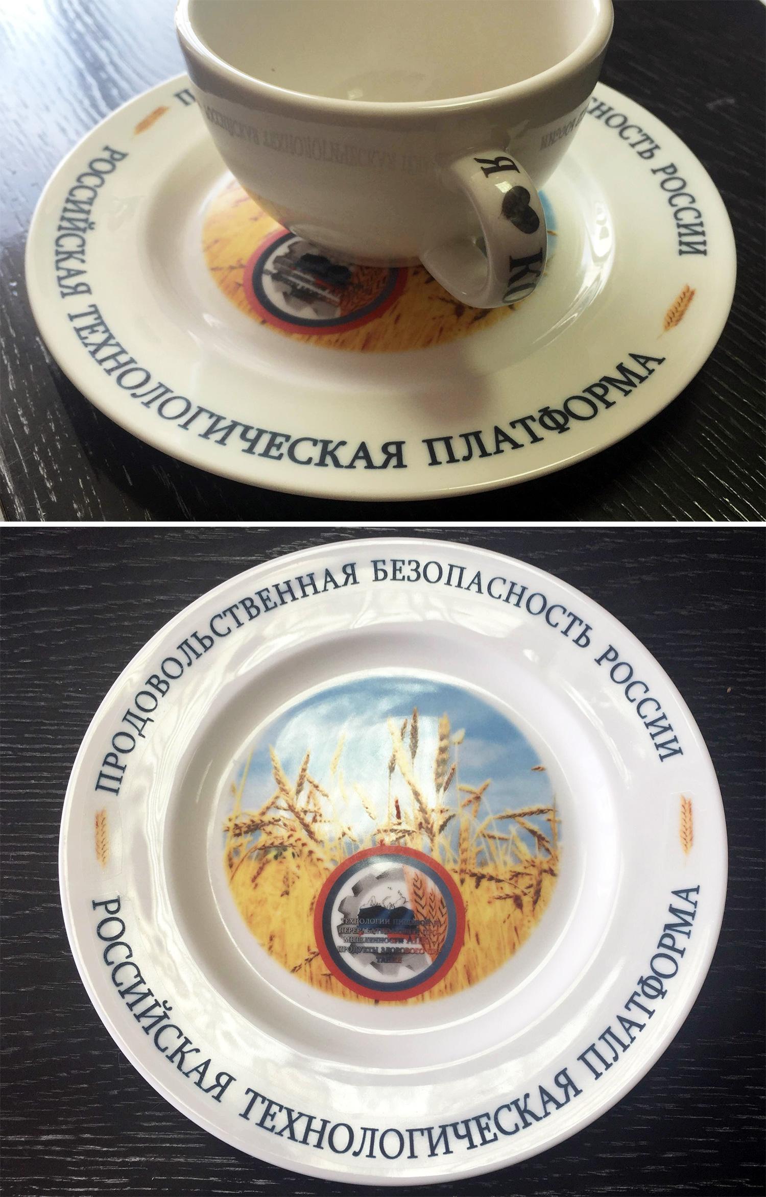 горячая-деколь-воронеж