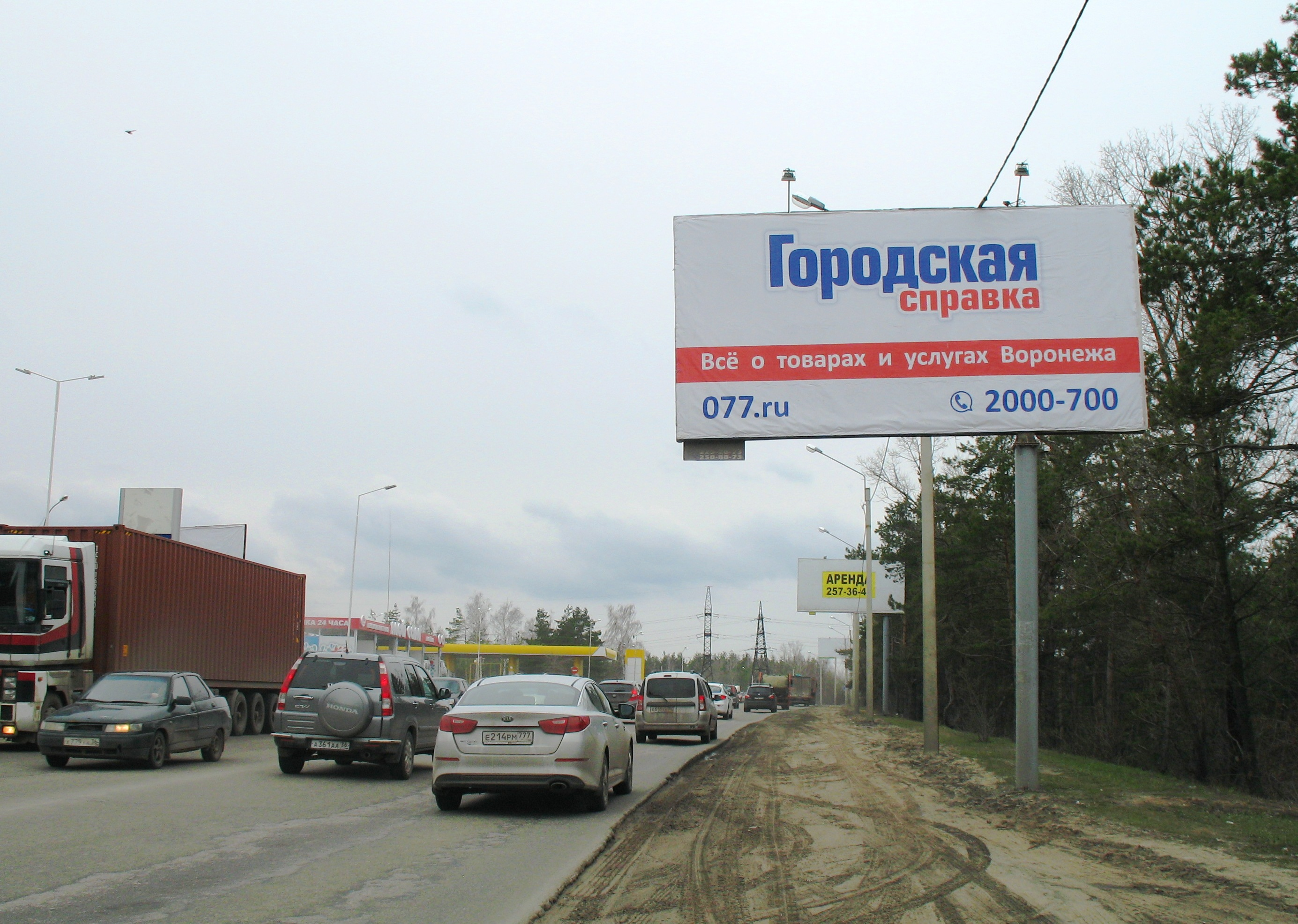 щиты 3х6 Воронеж ул Холмистая развязка с ул 9 Января ст.А