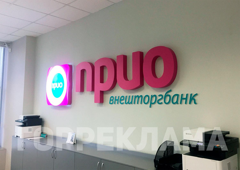 вакуумная формовка логотипа в Воронеже