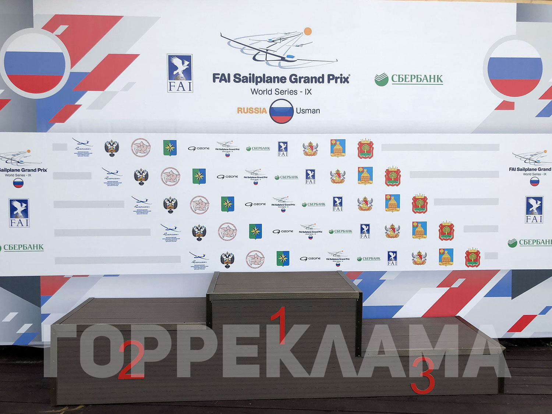 пресс-волл-press-wall-в-Воронеже