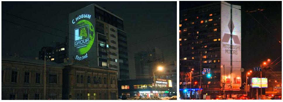 проекционная-реклама-в-Воронеже