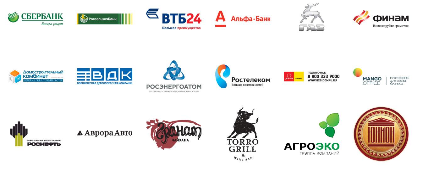 партнеры-компании