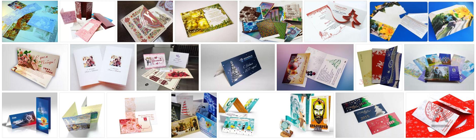 Печать открыток технология
