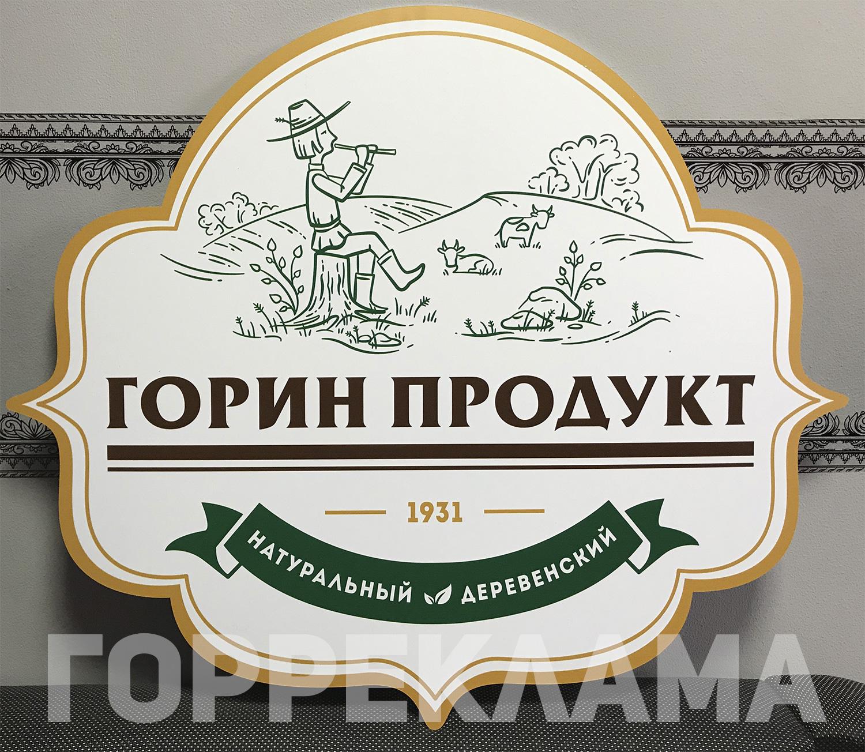 печать-фрезеровка-пластика-ПВХ-Воронеж