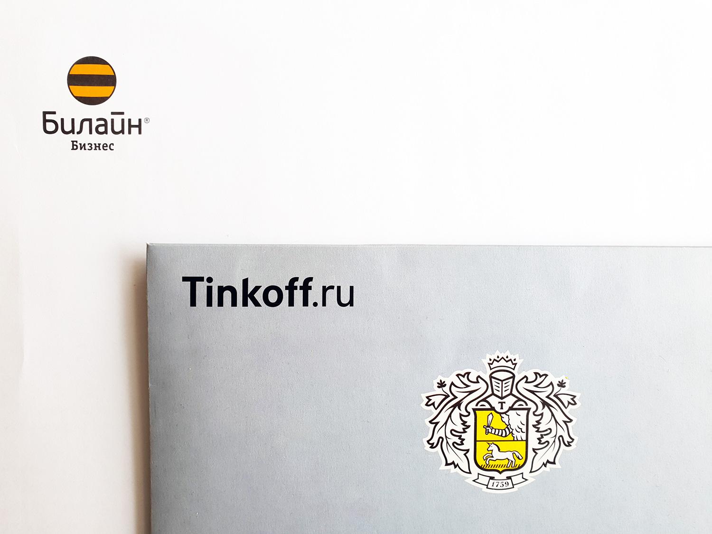 конверты-с-логотипом-в-воронеже