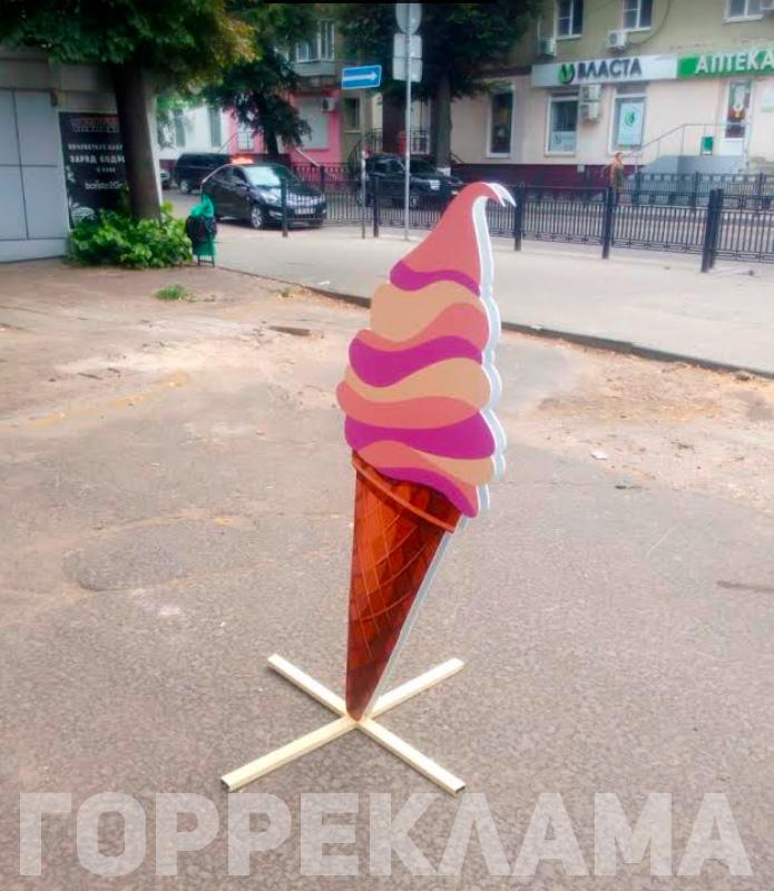 ростовая-фигура-мороженое-воронеж