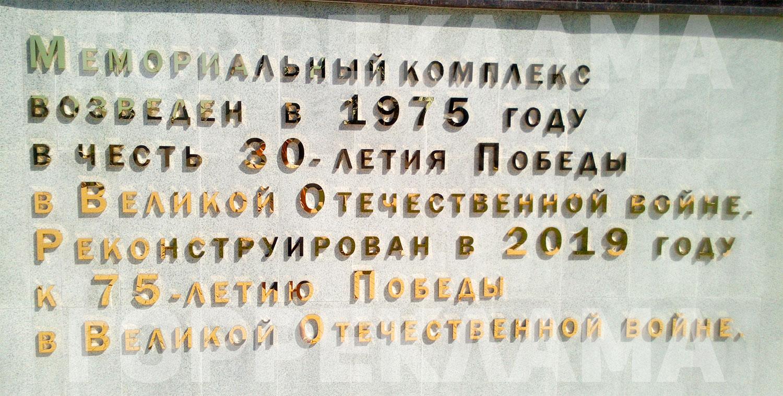 объемные-металлические-буквы-из-нержавейки-нитрид-титана-мемориальный-комплекс