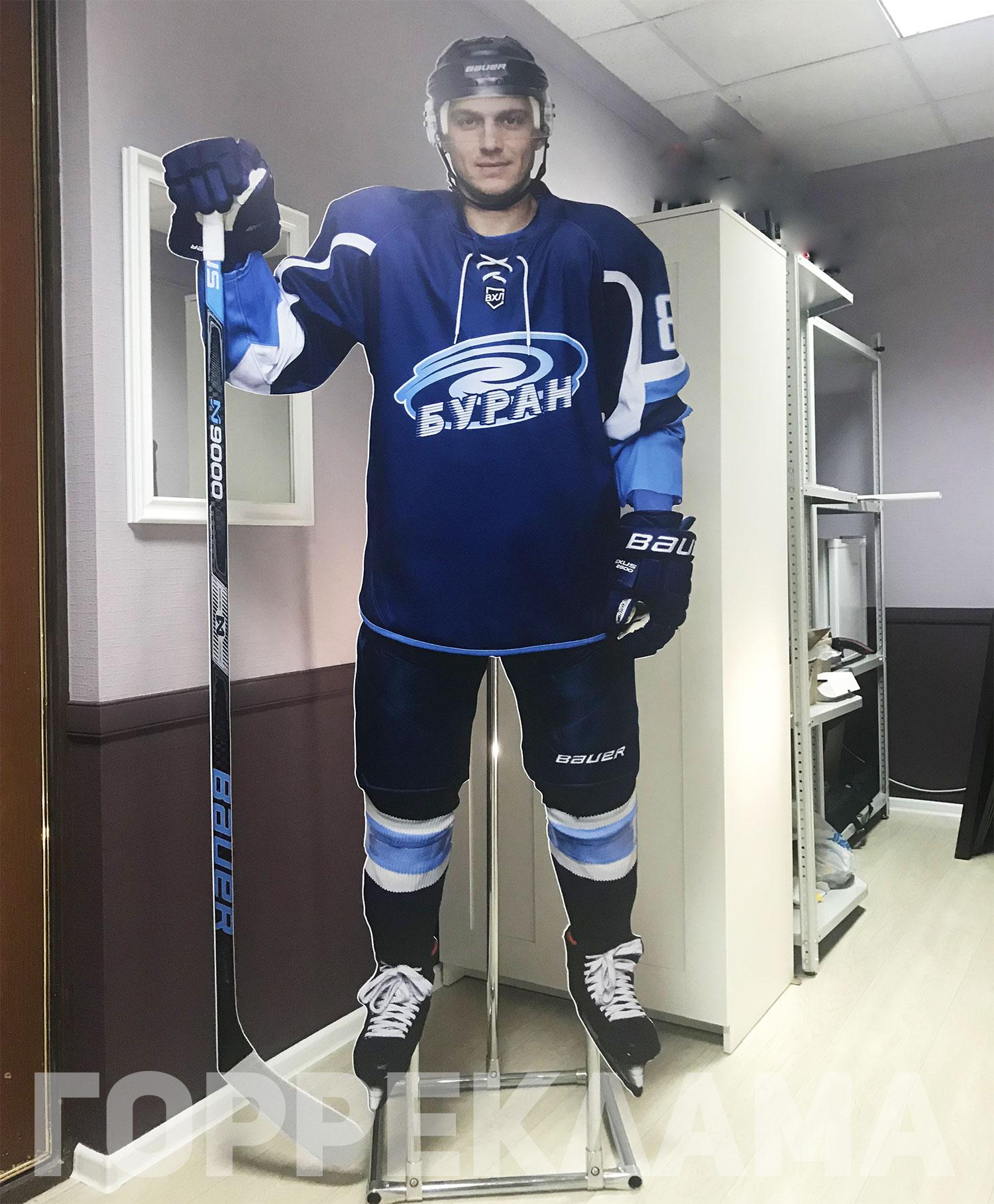 ростовая-фигура-ХК-БУРАН-Воронеж