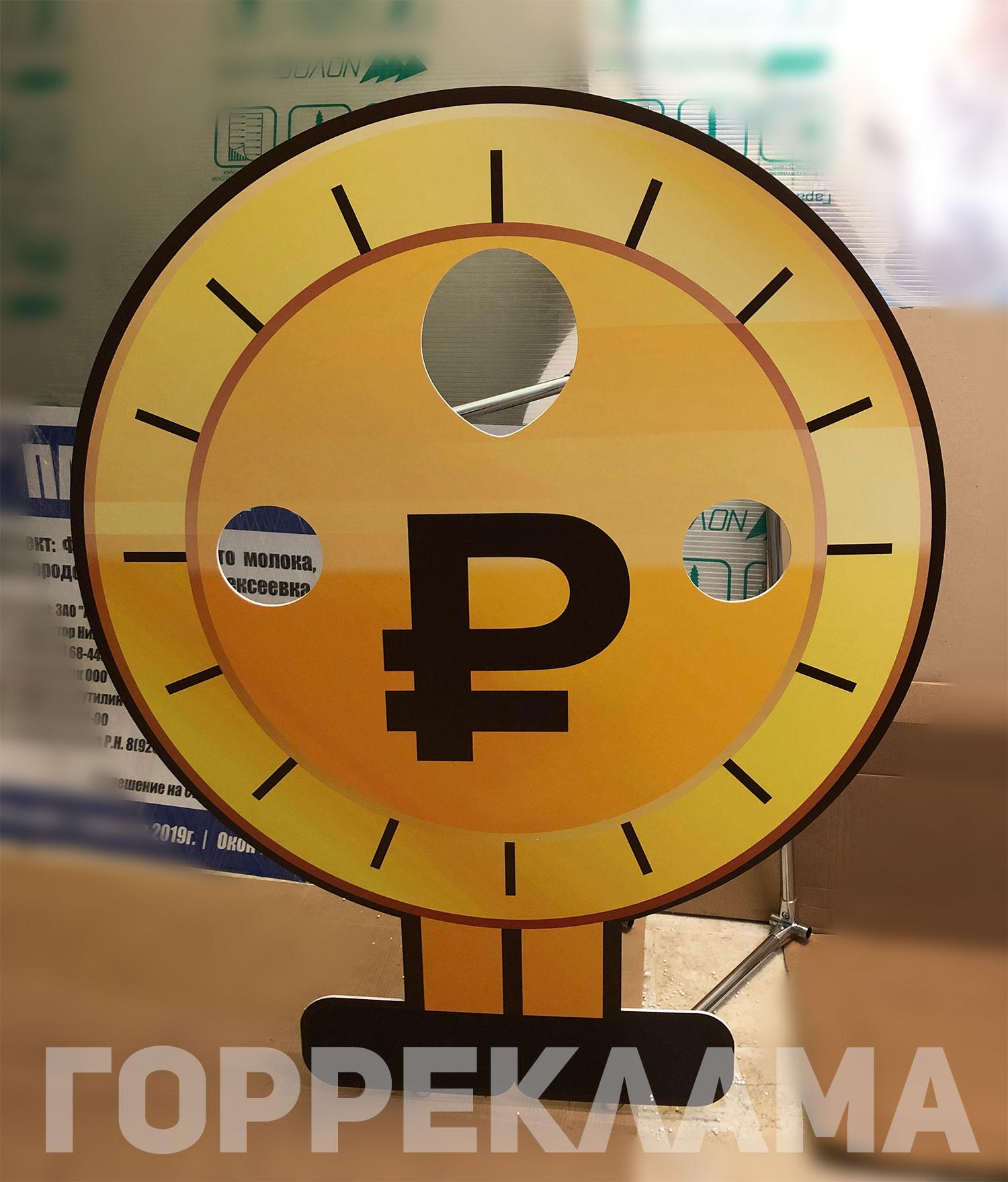 ростовая-фигура-рубль-Воронеж