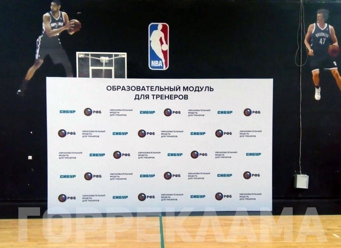 безрамный-прессволл-Воронеж