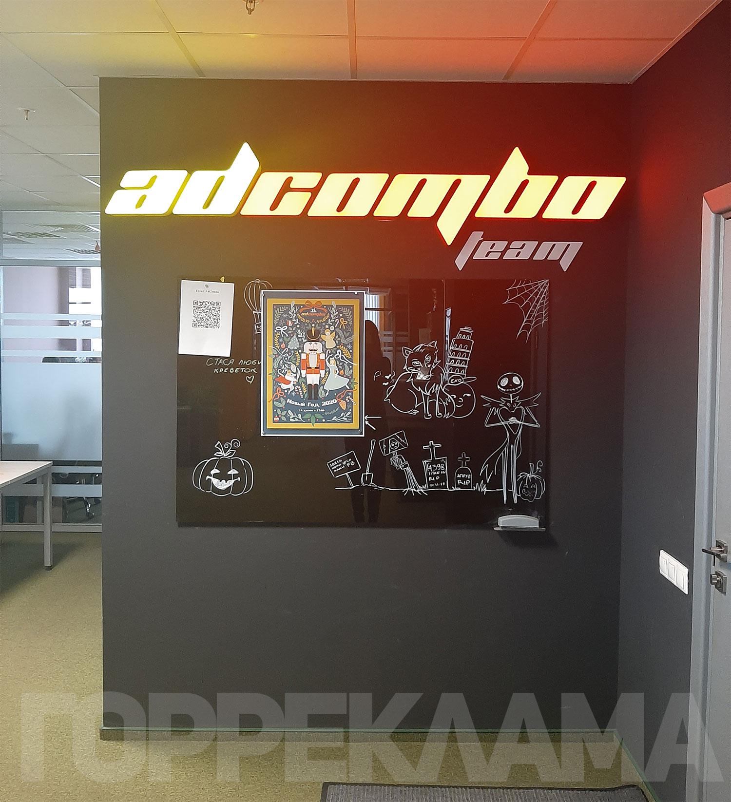 объемные-световые-буквы-ADCOMBO-Воронеж