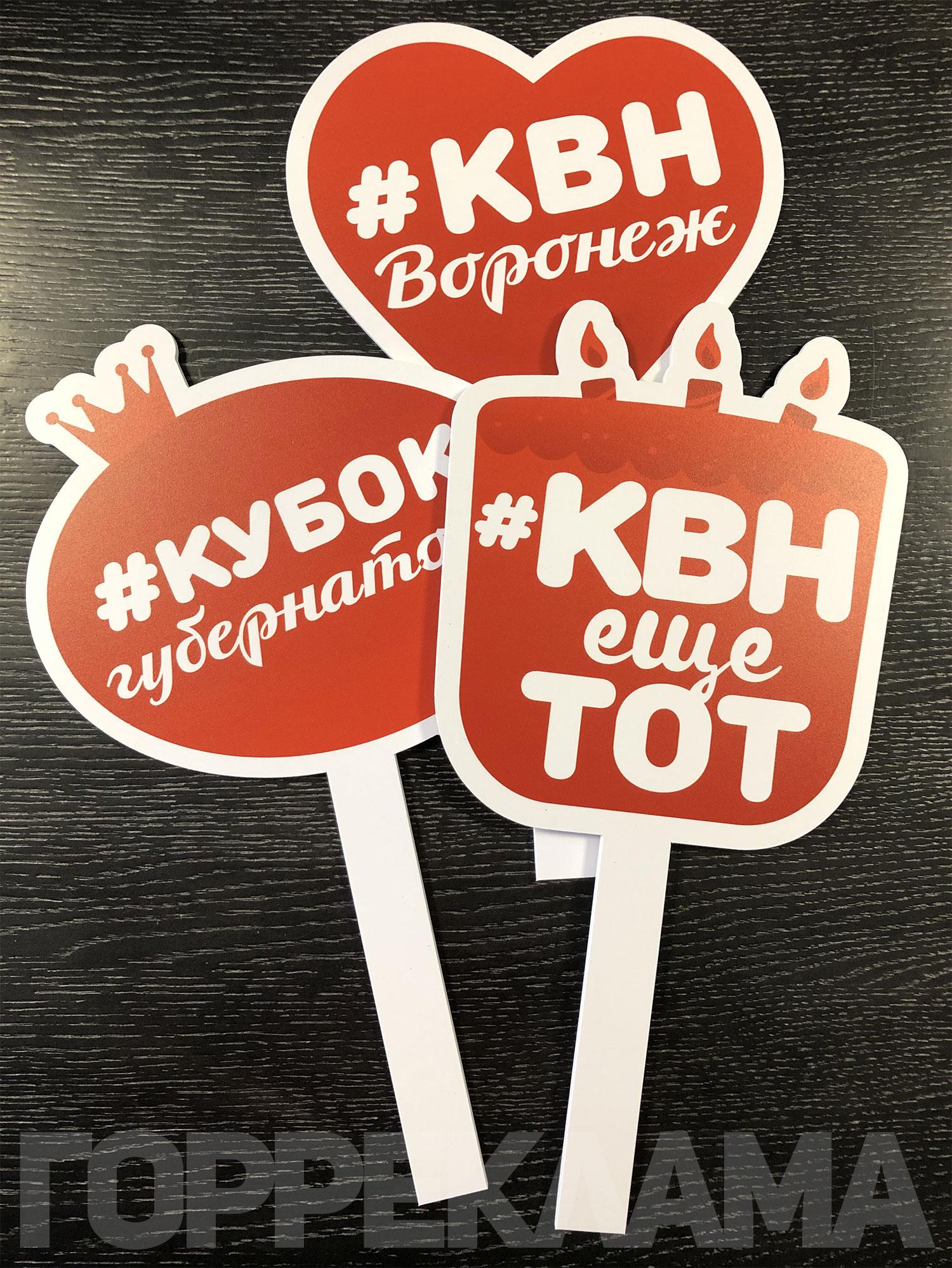 печать-на-пластике-с-фрезеровкой-в-Воронеже