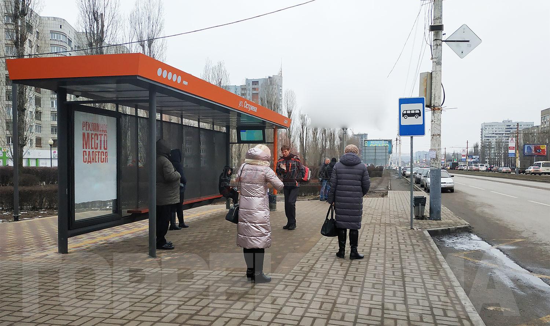 реклама-на-остановках-в-Воронеже