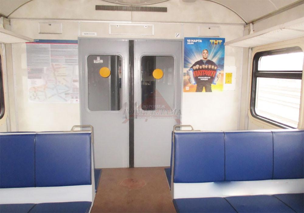 реклама-в-пригородных-поездах-воронежа