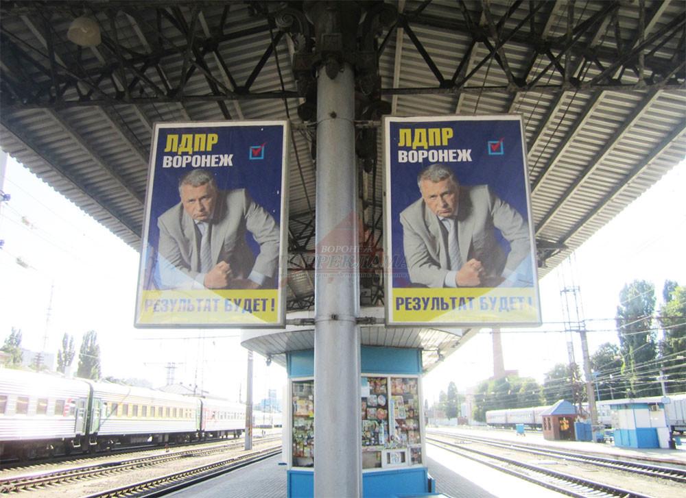 реклама-на-перроне-жд-вокзала-воронеж-1