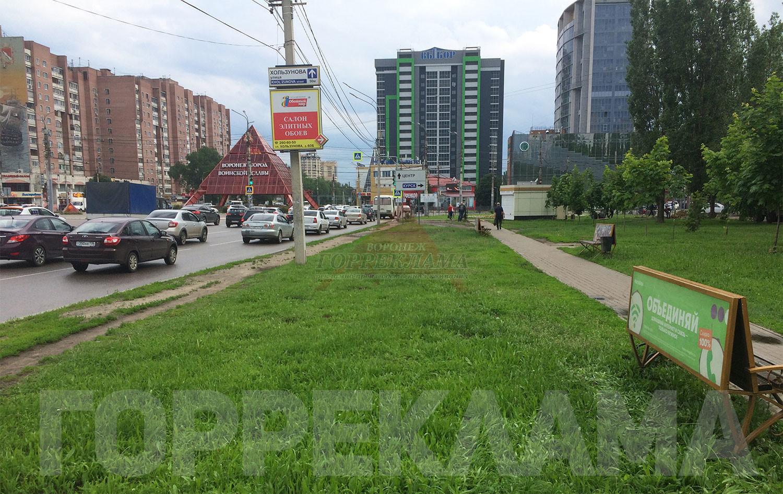 городской-указатель-у-памятница-славы-в-Воронеже