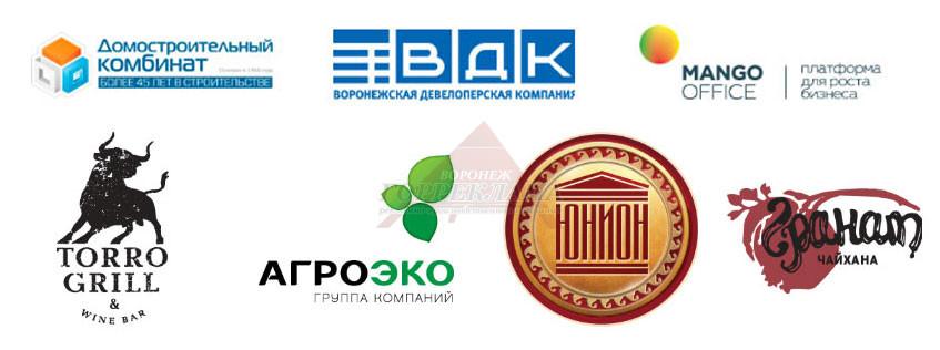 разработка-логотипа-в-Воронеже