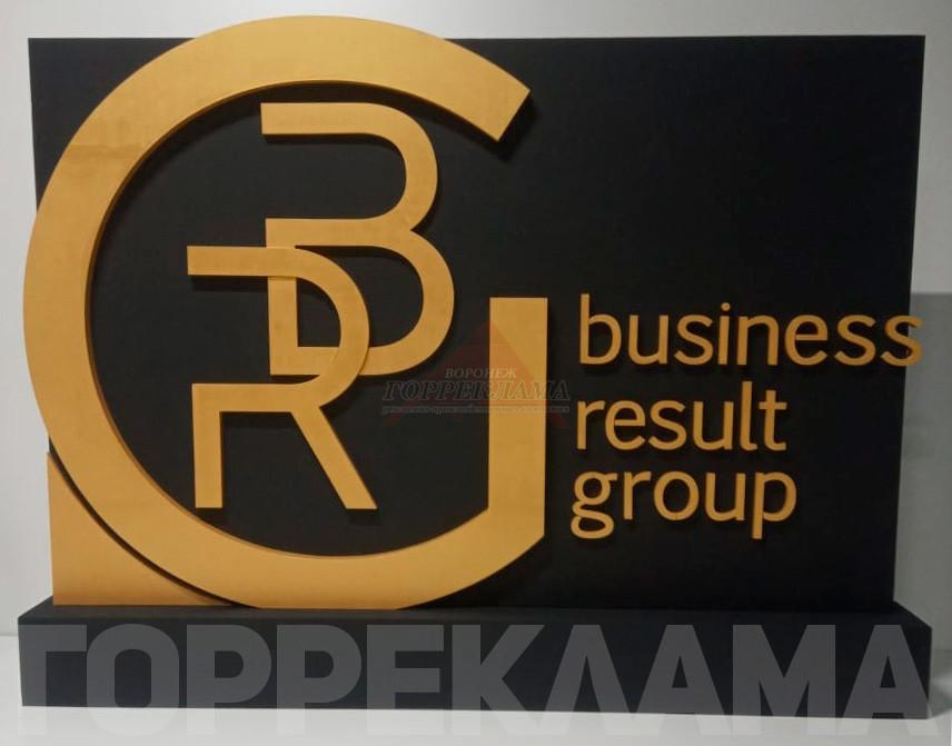 фотозона-из-пенопласта-business-result-group-Воронеж