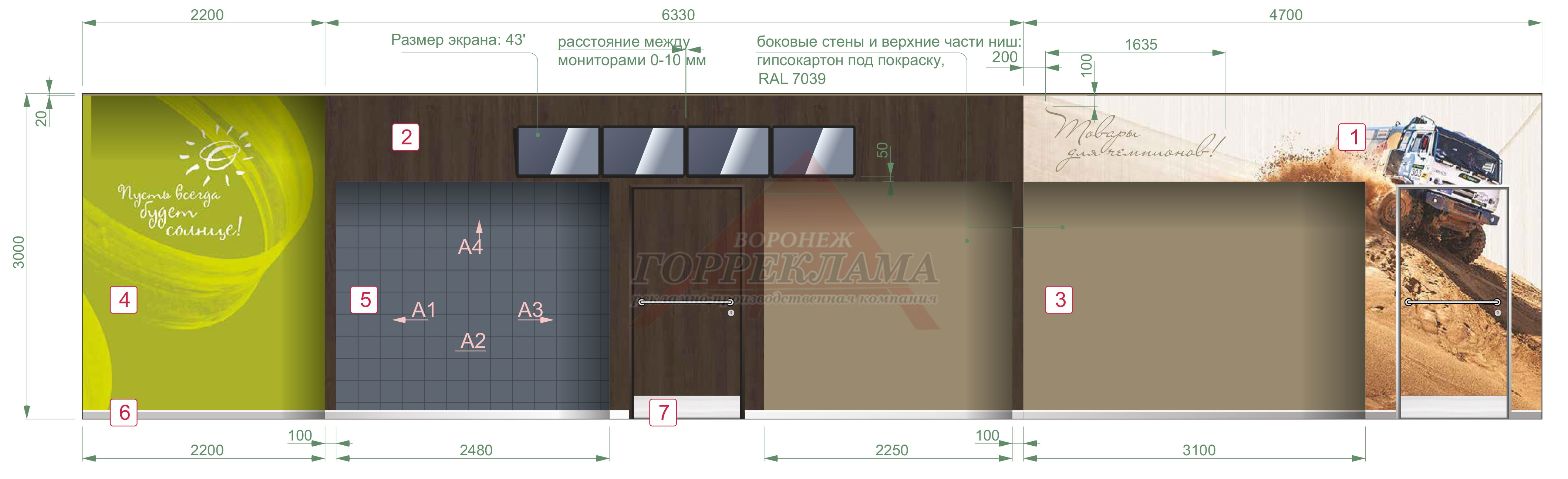 интерьерное-оформление-азс-Воронеж