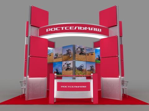 выставочный стенд в Воронеже Ростсельмаш