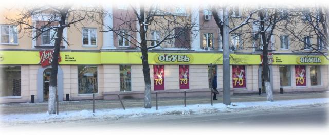 световые-короба-легкий-шаг-в-Воронеже-1024x422