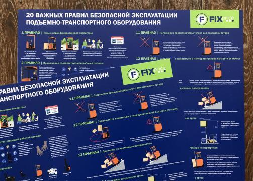 УФ-печать-на-пластике-FIX-PRICE-Воронеж