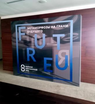 безрамный-прессволл-в-Воронеже