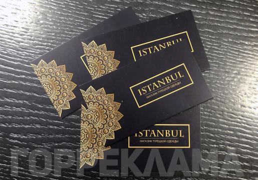 визитки-магазина-istanbul-Воронеж