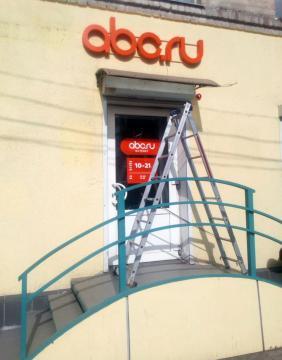 вывеска-объемные-буквы-abc.ru-Воронеж