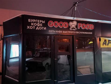 вывеска-объемные-световые-буквы-GOOD-FOOD-Воронеж