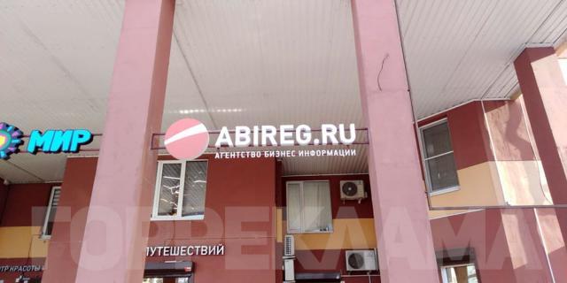 вывеска-объемные-световые-буквы-abireg-абирег-Воронеж