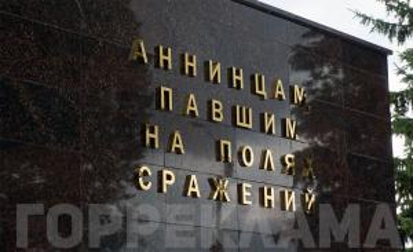 объемные-буквы-из-нержавейки-с-нитрид-титана-Воронеж