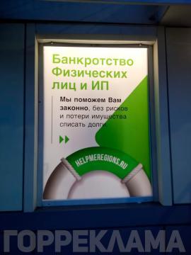 оклейка-стекол-витрины-пленкой-в-Воронеже