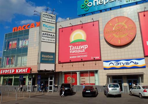 печать-баннеров-в-Воронеже