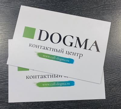 пластиковые-таблички-DOGMA-Воронеж