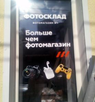 стикеры-наклейки-на-окна-фотосклад-abc-ru-Воронеж